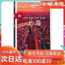 正版书籍中信出版社图书角度了解东京从文化和艺术设计封面Noritake册5套装东京艺术之旅系列赠送帆布袋包邮