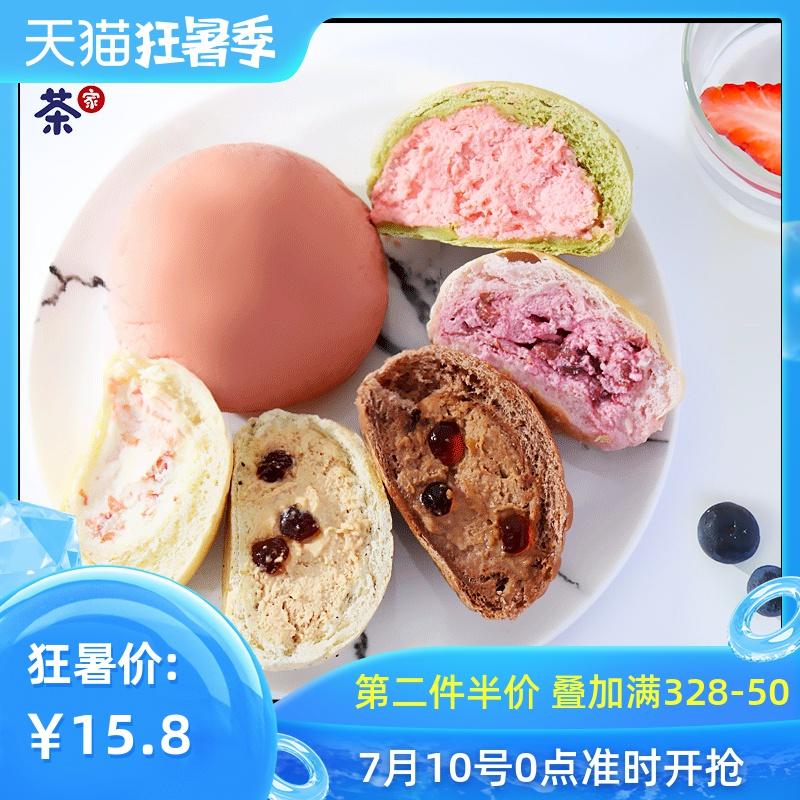 浅茶家面包欧包冰抹茶糕点奶酪甜品网红零食代餐小蛋糕软夹心早餐