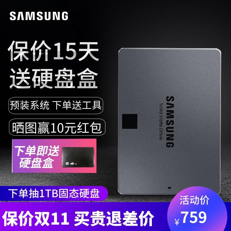 【送硬盘盒】三星860QVO1T笔记本SSD台式机500G固态硬盘1TB西数250G金士顿240G移动硬2.5英寸sata3存储盘480G