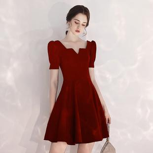 小礼服平时可穿2021新款 夏季 宴会酒红色订婚回门连衣裙新娘敬酒服