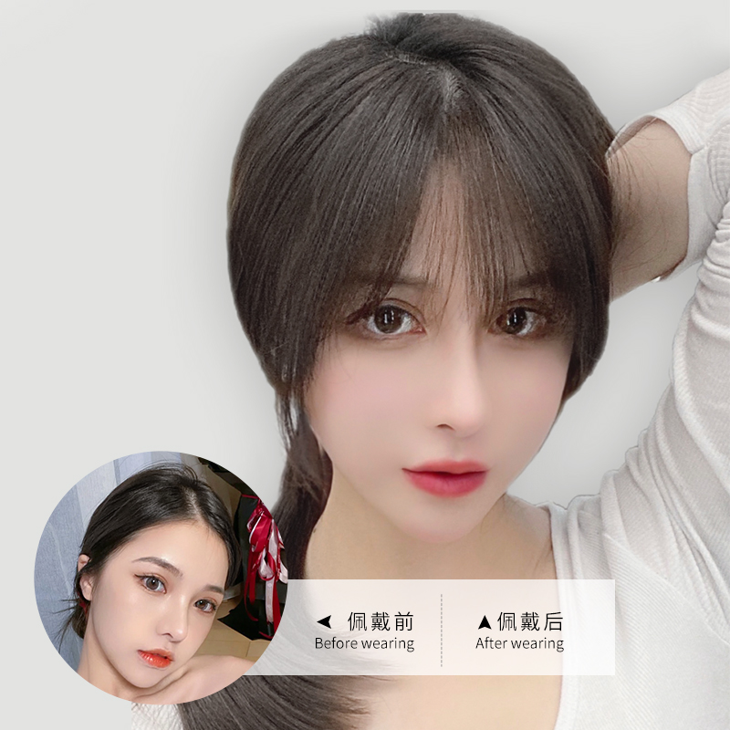 3d French air bangs wig female natural seamless invisible fake patch simulation cover white fake bangs head replacement