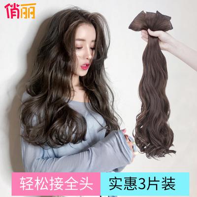 假发女长发假发片长直发无痕一片式网红可爱仿真发长卷发接发片