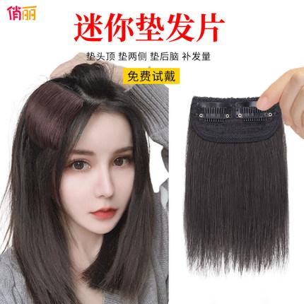 假发片增发量垫发根真发隐形无痕蓬松器一片式垫发片头顶补发女