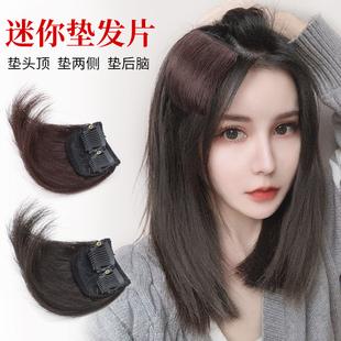 垫发片头顶补发女 假发片增发量垫发根真发隐形无痕蓬松器一片式