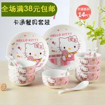 特价儿童餐具套装凯蒂猫创意韩式卡通Hello Kitty碗盘杯碟勺陶瓷