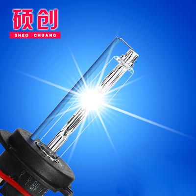 高亮快启汽车氙气灯泡H1 H7 9005 9012 H11疝气大灯灯泡超亮强光