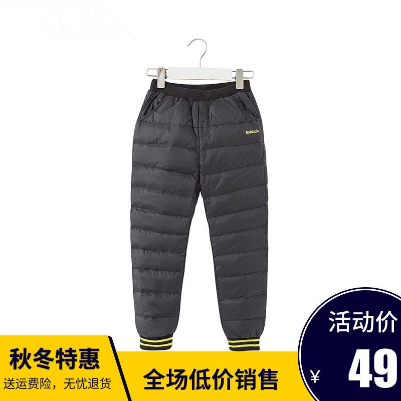 正品巴拉巴拉男童羽绒裤2020新款儿童裤子冬季幼童宝宝厚款长裤