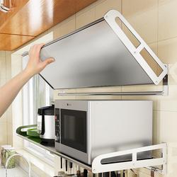 可上翻折叠厨房用品微波炉置物架壁挂304不锈钢电锅调料收纳架子