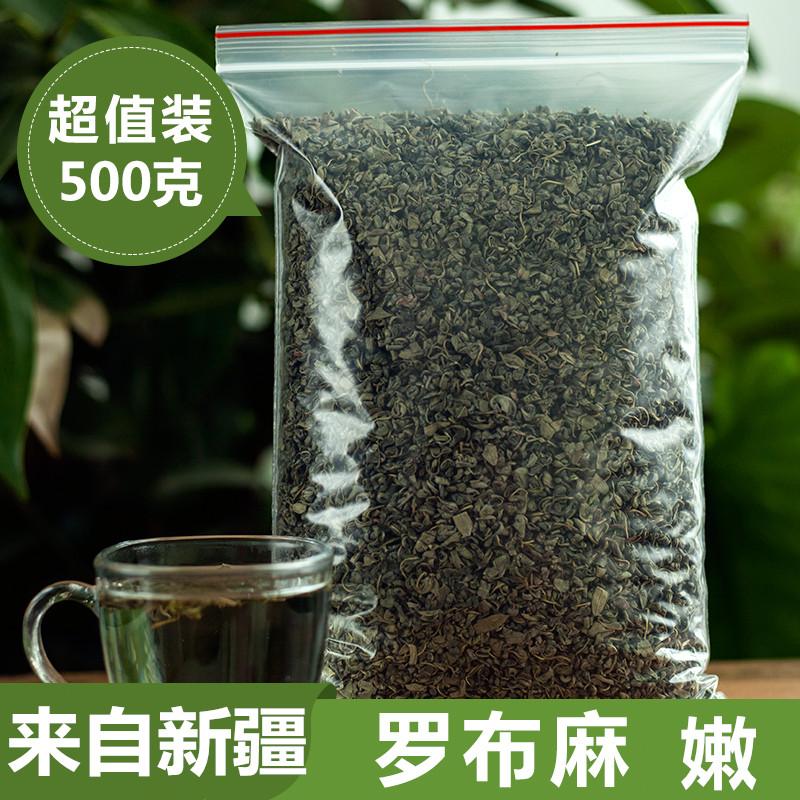 特级新疆罗布麻茶养生茶茶叶麻已三高茶正品降高新鲜健康原叶
