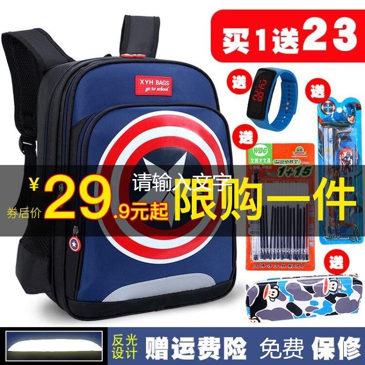 Детские рюкзаки Артикул 571910336717