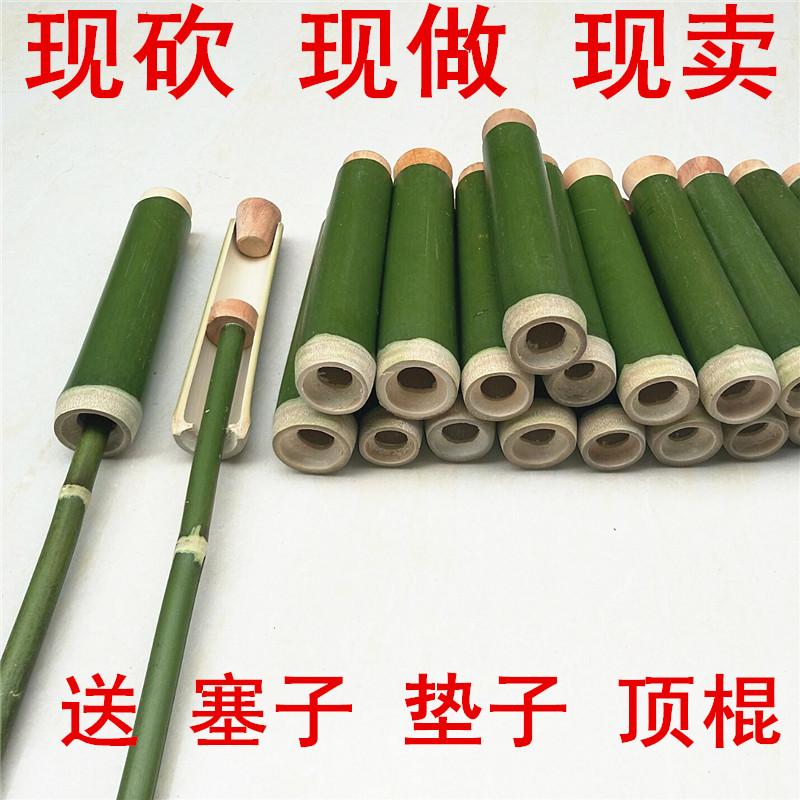 Свежий бамбук трубка пельмени сын бамбук трубка простой бамбук трубка поршень стиль бамбук трубка рис пар патронташ пробка сын бамбук трубка