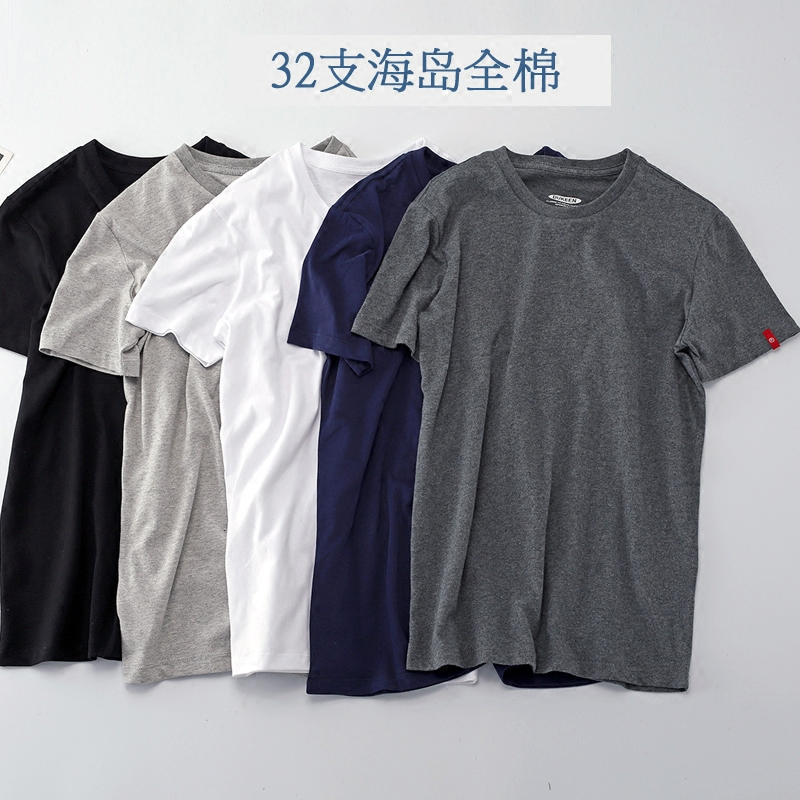 短袖t恤男纯棉男士夏季全棉体恤白色圆领纯白半袖纯色打底衫潮