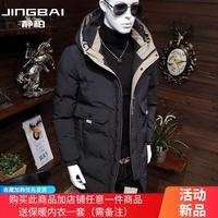男中长款2020冬季新款韩版加厚棉衣
