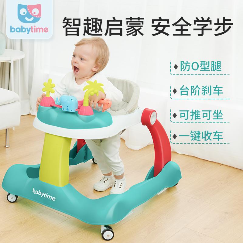 婴儿防o型腿男宝宝女孩起步学步车
