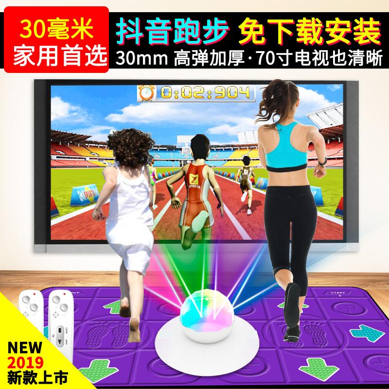 (用10元券)圣舞堂跳舞毯双人电视接口跳舞机