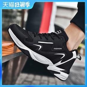 男鞋子45夏季网面潮鞋46篮球男士鞋特大码47增高休闲运动跑步鞋48