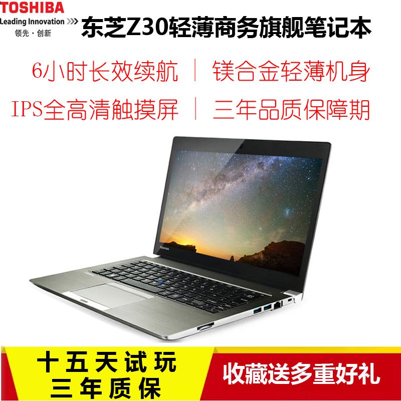 TOSHIBA东芝Z30-C笔记本...