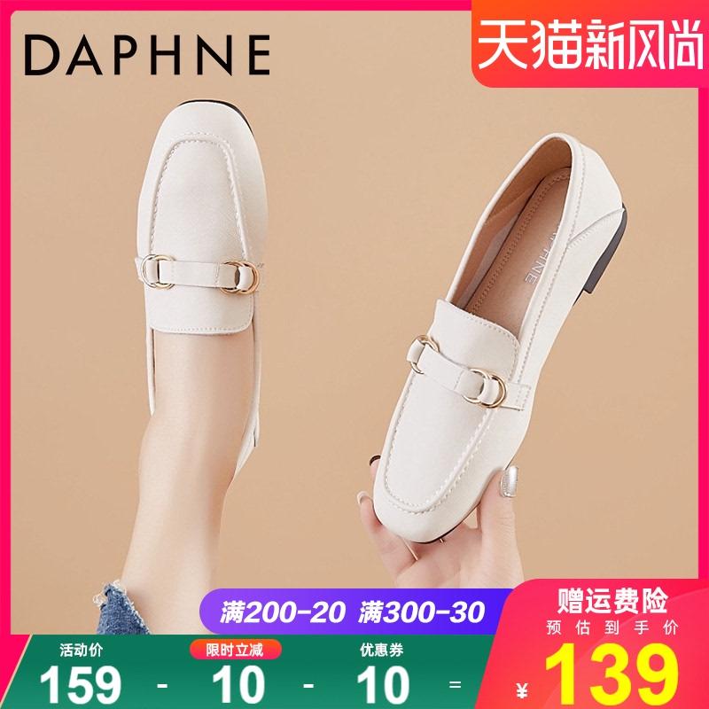 达芙妮乐福鞋女2021春季新款黑色英伦小皮鞋女一脚蹬平底豆豆单鞋