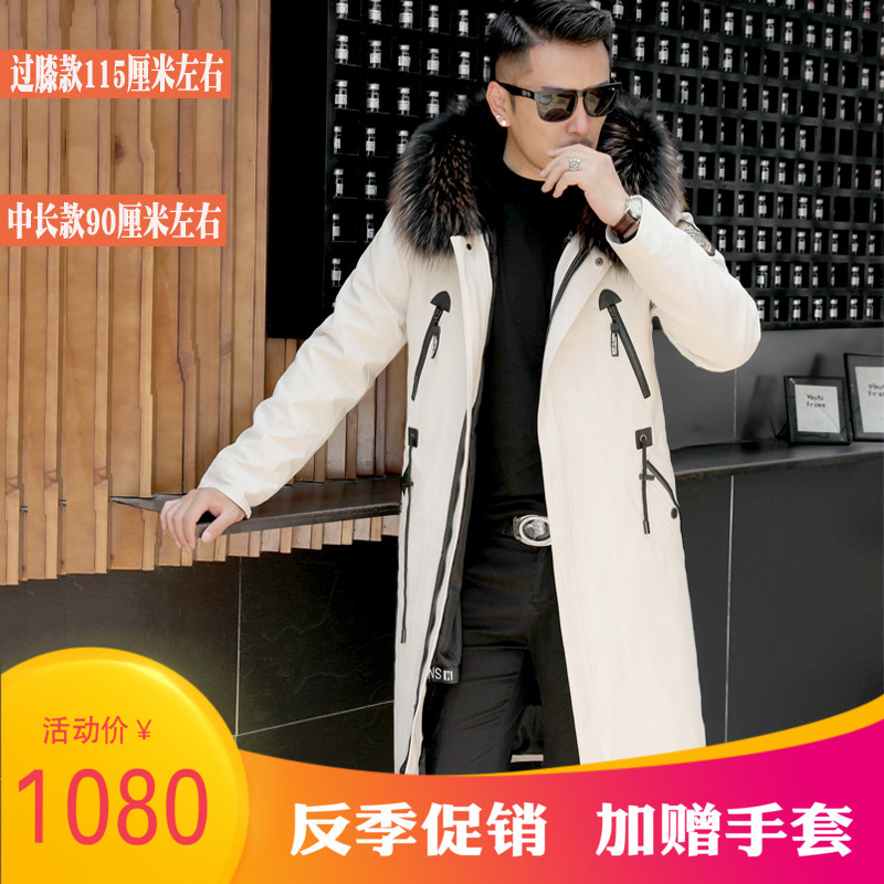 Long style to overcome the integration of mens fur removable Rex Rabbit Fur liner long winter hooded new coat