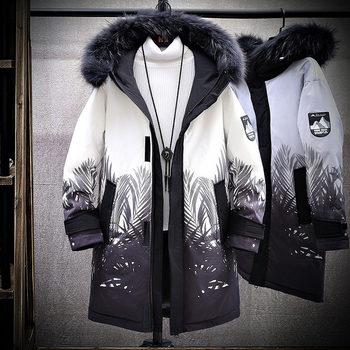 男士冬季韩版潮流渐变中长款棉衣