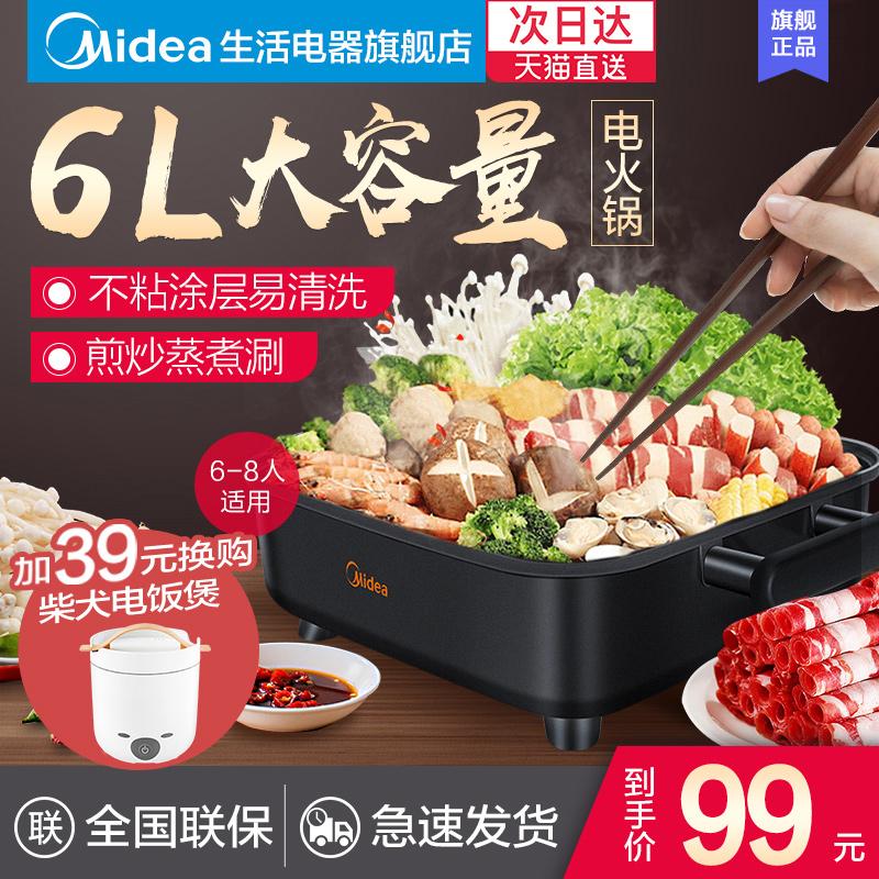 Китайский самовар для приготовления пищи Артикул 575119649868