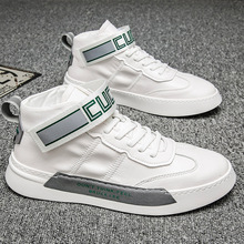 Live shooting of 118 yuan high-top board shoes, sports and leisure shoes, magic stickers, street men's shoes tremble the same