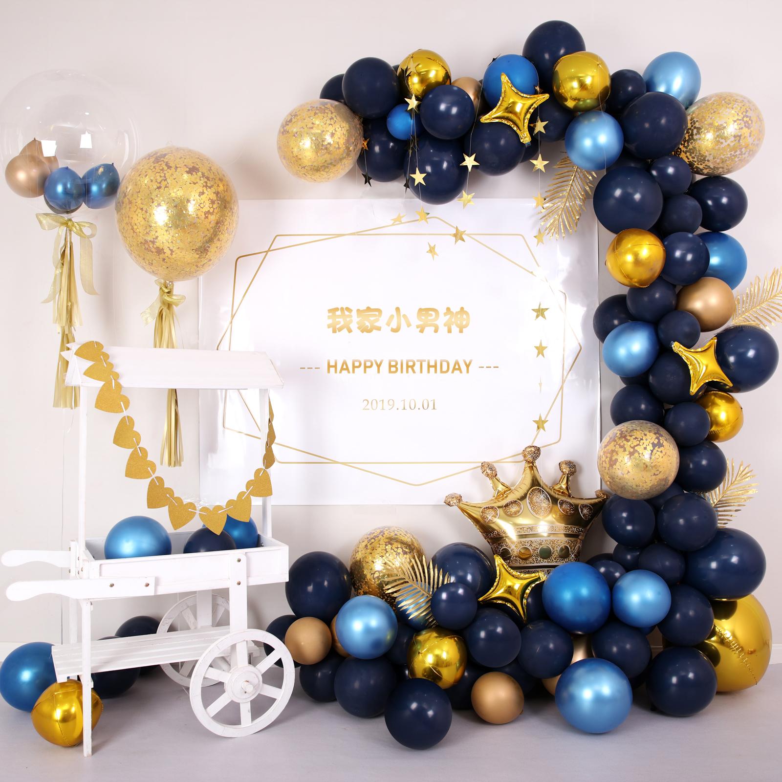包邮ins风莫兰迪墨蓝宝宝周岁装饰气球