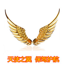 Creative personality 3D three-dimensional metal stickers, side car exterior stickers, Tianyi car refitting car logo, decoration of car tail logo
