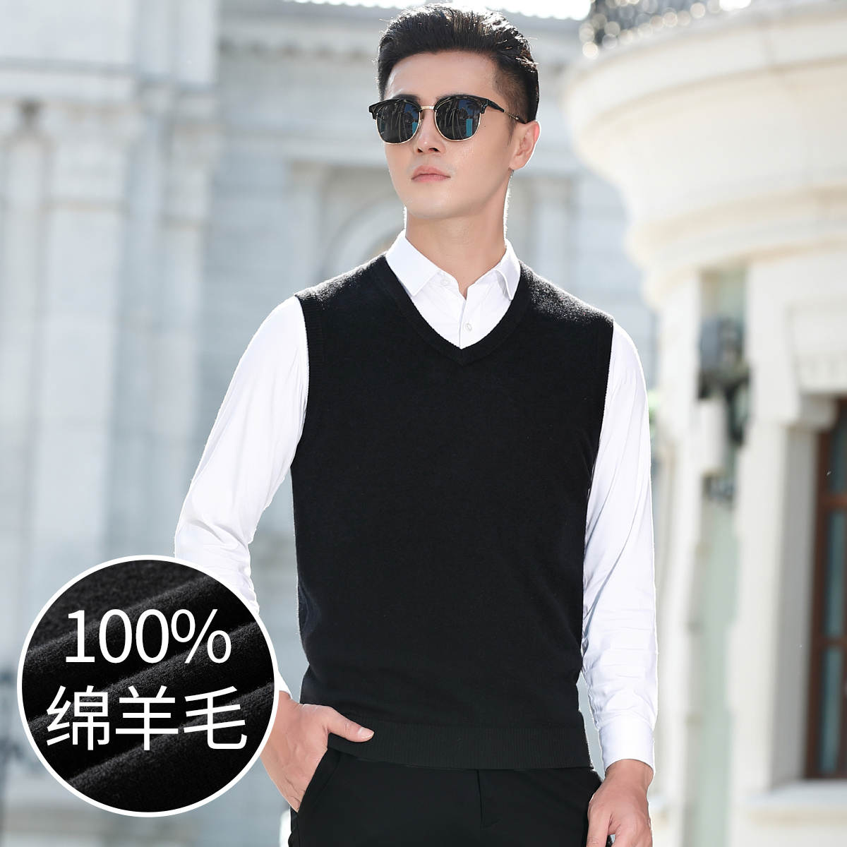 Fortei/ rich collar business V-neck soft skin friendly mens Vest
