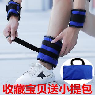 沙袋绑腿负重男女学生跑步训练运动舞蹈专用沙包公斤儿童绑腿沙袋