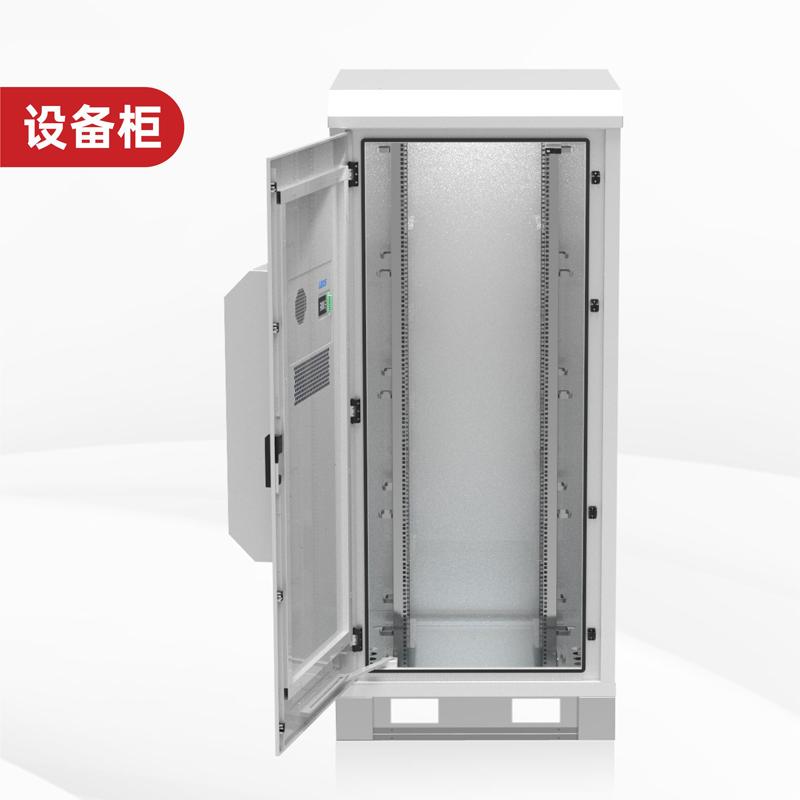 雷迪司户外一体化机柜 室外防雨柜 设备机柜空调网络机柜600W空调