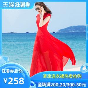 绿慕2020连衣裙新款女夏雪纺长裙收腰修身显瘦波西米亚长裙沙滩裙