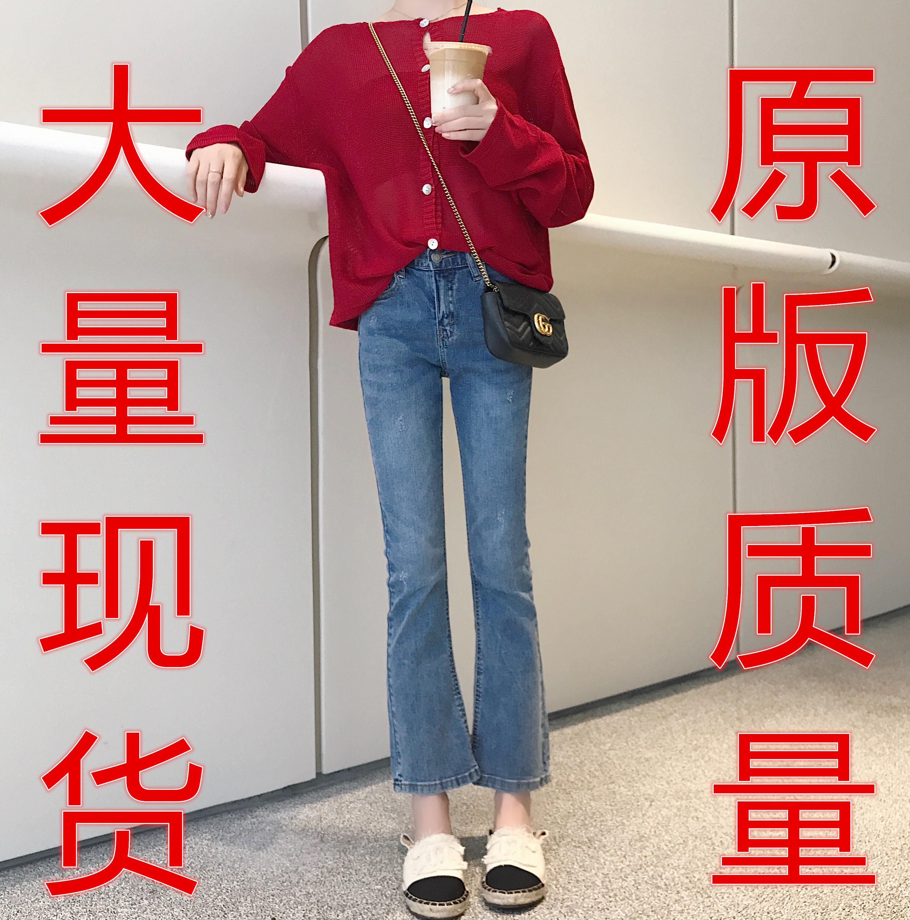 微喇叭裤女高腰2018秋季新款学生黑色九分裤韩版不规则牛仔小脚裤