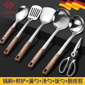 德国不锈钢锅铲家用炒菜全套勺铲子厨房煎铲漏勺汤勺厨具7件套装