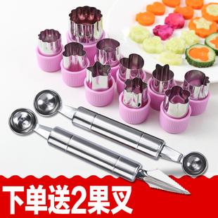 水果挖球器西瓜挖球勺子创意水果拼盘工具套装分割神器雕花刀模具