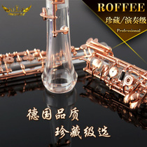 German Roffee oboe instrument oboe professional playing grade semi-automatic collection grade rose gold button