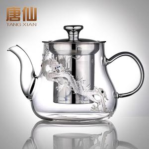 唐仙玻璃泡茶壶耐高温单个家用茶壶茶水分离泡茶器办公室透明水壶