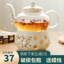 陶瓷花茶壶花茶具花茶杯玻璃花草水果花果茶壶耐热蜡烛加热套装