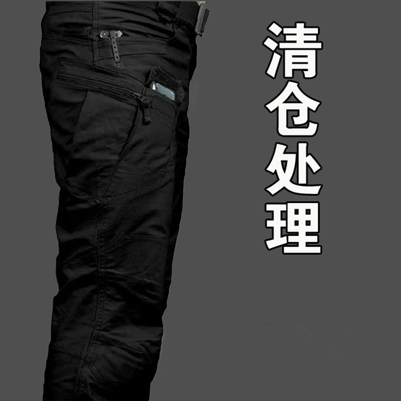 Consul tactical pants mens summer elastic quick drying Multi Pocket overalls mens loose and breathable military fan pants for training pants