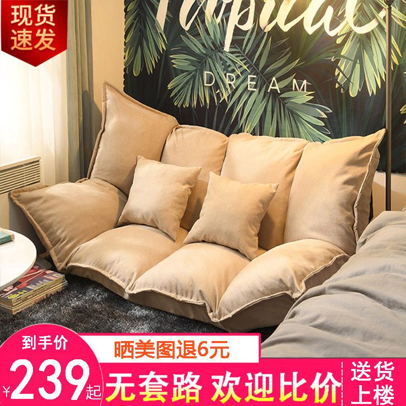 懒人沙发榻榻米可折叠双人小户型网红款卧室单人简易沙发床两用椅