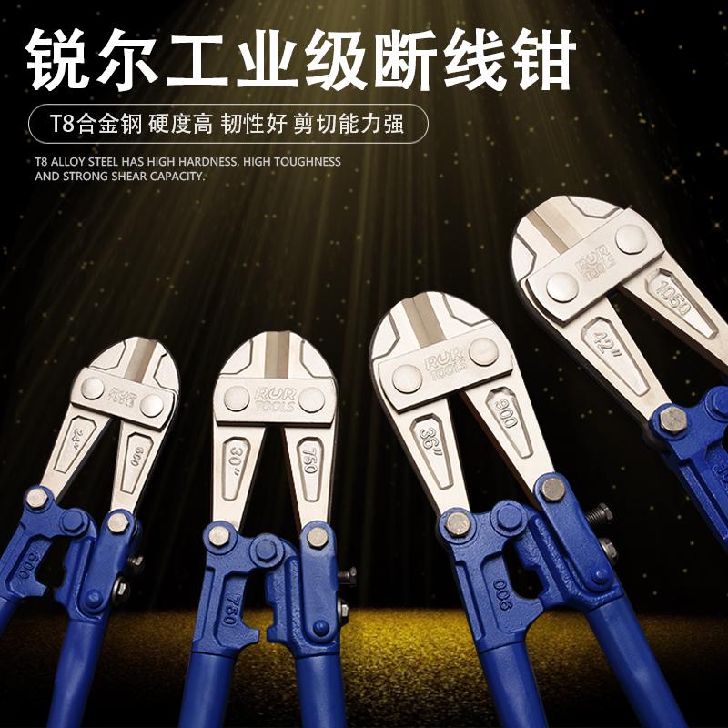 钢筋剪断线钳省力剪钢丝钢筋钳子大力剪铁丝铁链工具剪锁钳非液压