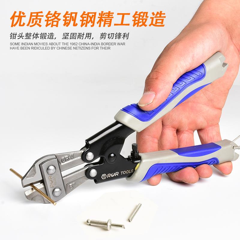 锐尔断线钳剪刀钢筋剪断钳多功能省力钢丝剪大力剪铁丝钳子非液压