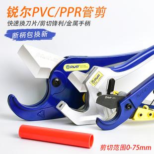 管刀PVC管子割刀PPR剪刀快剪线管水管割刀割管器切管器刀剪管器
