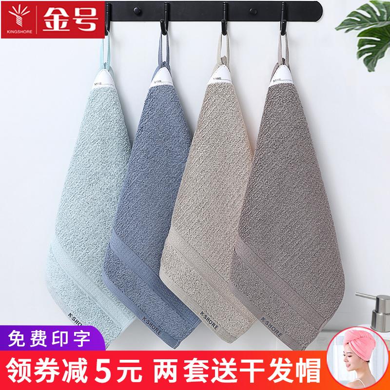 金号纯棉洗脸家用正方形厨房小方巾质量如何