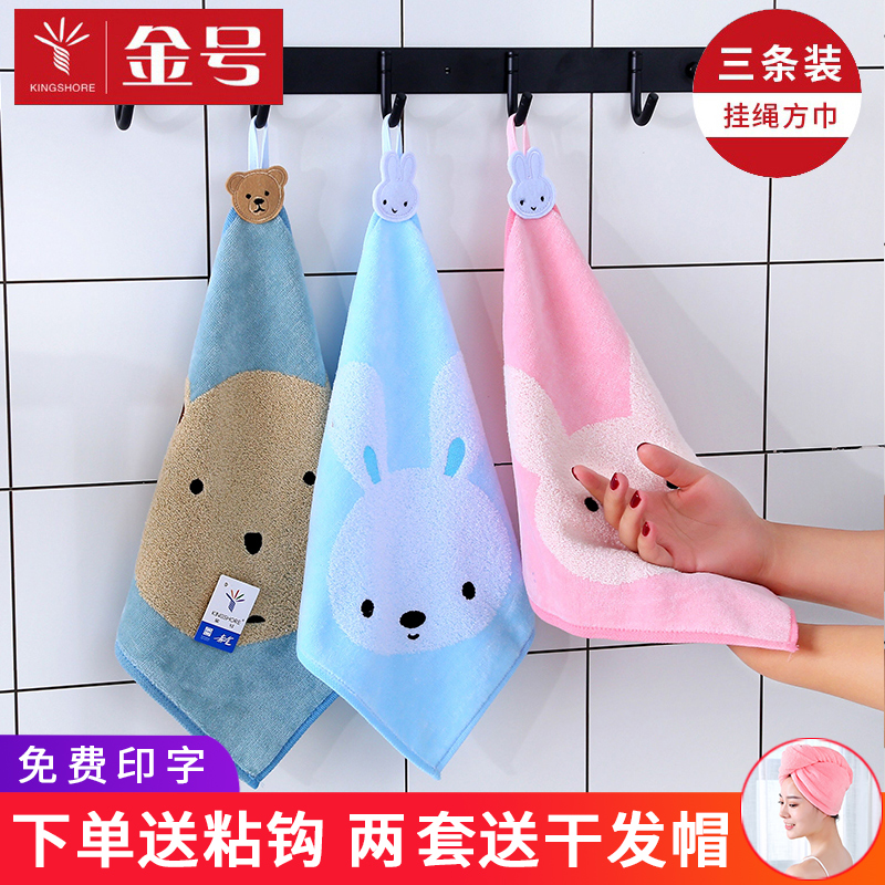 3 gold handkerchief small square hanging pure cotton baby childrens lovely face washing handkerchief