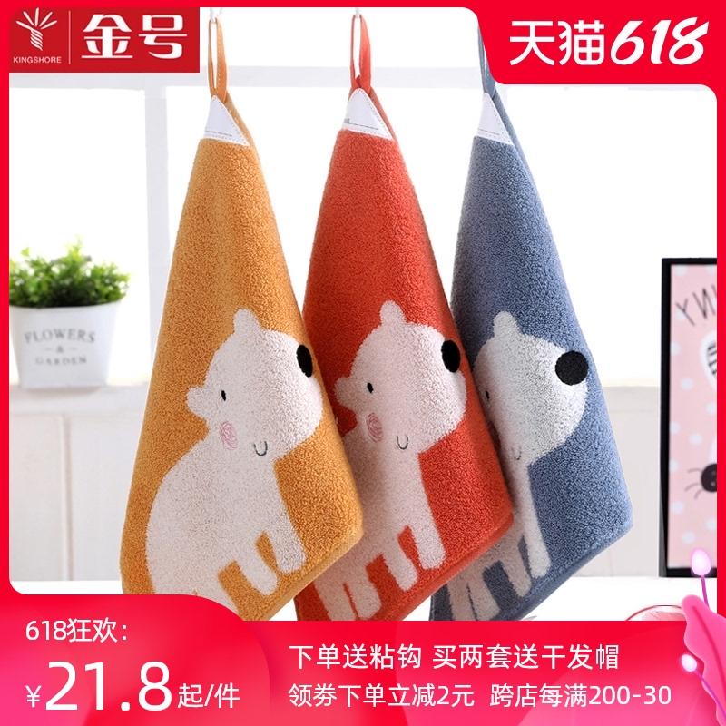 3条金号儿童毛巾宝宝纯棉软面巾卡通挂式洗脸家用洗澡擦手小方巾