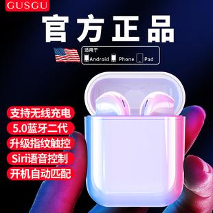 无线蓝牙耳机iPhone迷你跑步运动X双耳入耳式 单耳隐形7小型8p安卓通用适用小米苹果华为女生款 可爱超长待机11
