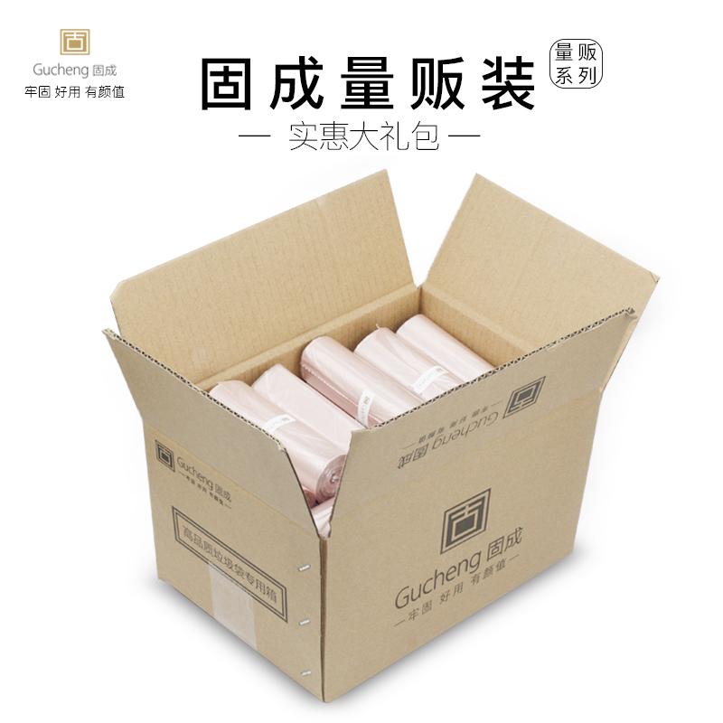 固成垃圾袋卷装家用一次性中小号手提式加厚背心式厨房宿舍塑料袋