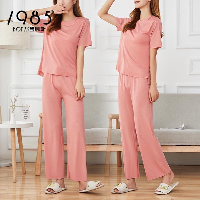 夏季2021新款家居服宽松女凉凉冰丝懒人套装短袖长裤睡衣两件套装