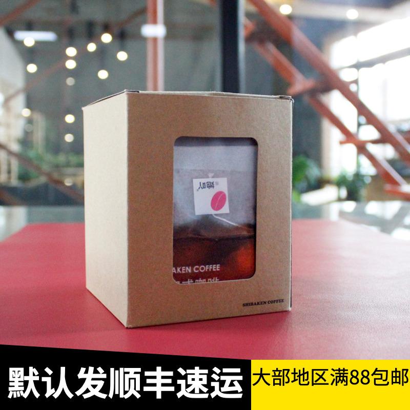 Xiba Kuta acridine series cold brewed coffee bag sun cured Mocha 10 small bags medium roasted cold extracted black coffee